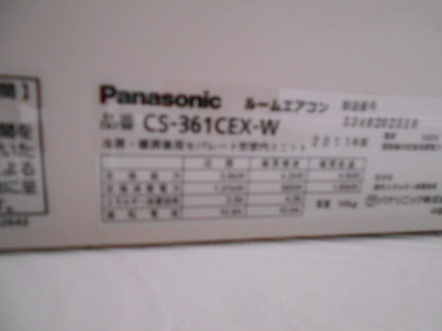 DSCN0567
