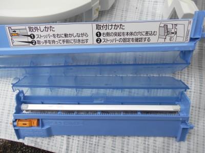 DSCN12332