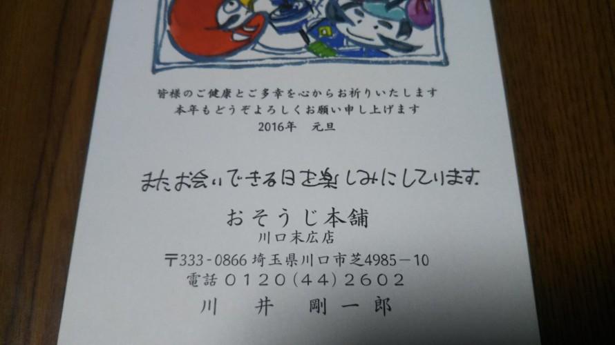 DSC_2611